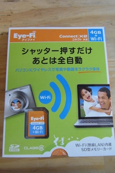 2012-05-04_050029_PX.JPG