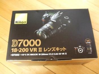2011_10_05-21-28-34_FUJI.JPG
